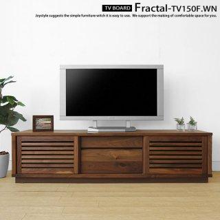 テレビ台 格子扉 引き戸 スライド扉のテレビボード 幅156cm ウォールナット材 ウォールナット無垢材 木製 FRACTAL-TV156F