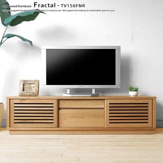 テレビ台 格子扉 引き戸 スライド扉のテレビボード 開梱設置配送 幅156cm ナラ材 ナラ無垢材 木製 FRACTAL-TV156FNR
