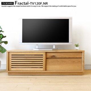 テレビ台 格子扉 引き戸 スライド扉のテレビボード 幅121cm ナラ材 ナラ無垢材 天然木 木製 FRACTAL-TV121F