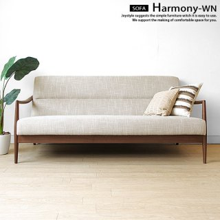 【受注生産商品】1P、2P、3Pの3サイズ ウォールナット材 ウォールナット無垢材 肘の丸みが優しいデザインの木製ソファ スマートで存在感がある3人掛けソファ HARMONY-3P