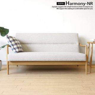 【受注生産商品】1P、2P、3Pの3サイズ ナラ材 ナラ無垢材 肘の丸みが優しいデザインの木製ソファ スマートで存在感がある2人掛けソファ HARMONY-2P