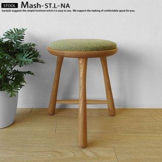 スツール 北欧テイストの部屋作りにオススメ テーパー脚 3本脚の可愛らしいデザイン MASH-STOOL ロータイプ ナチュラル色