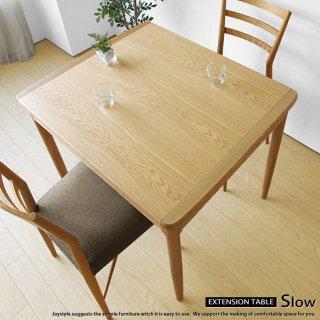 ダイニングテーブル 国産  ミズナラ材を使用した伸長式ダイニングテーブル 幅90cmから幅130cmになるエクステンションテーブル SLOW-90(※チェア別売)