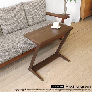 サイドテーブル 幅60cm ウォールナット無垢材 リビングで寛ぎながらノートパソコンをしたりライフスタイルに合わせて使用 PAST-ST60WN