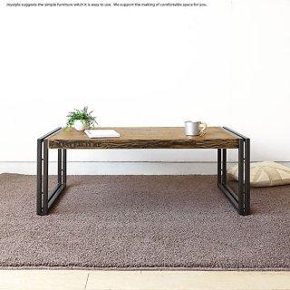 幅100cm オールドチーク材 木製 古材とアイアンを組み合わせた斬新でかっこいいリビングテーブル ローテーブル Sサイズ