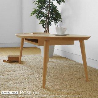 ローテーブル リビングテーブル 収納棚付きの丸テーブル  受注生産商品 幅110cm ハードメープル材 ハードメープル無垢材 木製 北欧テイスト 楕円形 POSE