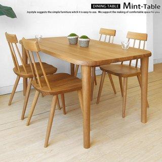 ダイニングテーブル 受注生産商品 幅135cm 150cm 180cmの3サイズからオーダー可能 ナラ材 厚さ35mmのナラ無垢材を使用した天板 木製 ナチュラルテイスト 国産 MINT-TABLE