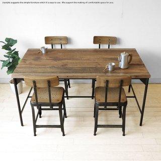 開梱設置配送 幅148cm パイン無垢材 パイン古木 木製 パイン古材とスチールを組み合わせたレトロな雰囲気を漂わせるヴィンテージ風のダイニングテーブル
