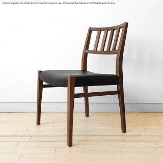 ダイニングチェア ウォールナット材 ウォールナット無垢材 木製椅子 男性もゆったり座れるワイドチェア シャープでかっこいいデザイン ブラックレザー張り