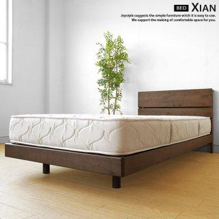 シングルベッド セミダブルベッド ダブルベッドの3サイズ 受注生産商品 アルダー材 アルダー無垢材を贅沢に使用した素材感が魅力のロータイプのベッドフレーム 桐スノコベッド 国産ベッド XIAN