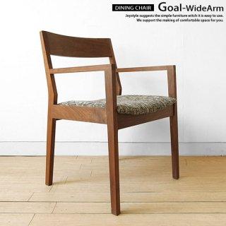 ダイニングチェア 肘付きイス ワイドチェア アームチェア 受注生産商品 ウォールナット材 ウォールナット無垢材 木製椅子 幅広で座りやすいワイドタイプ GOAL-WIDEARM-WN