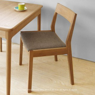 ダイニングチェア 受注生産商品 ナラ材 木製椅子 オイル仕上げ ナラ無垢材 ナチュラルテイスト GOALーNA