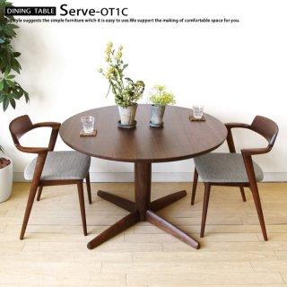 ダイニングテーブル 受注生産商品 直径70〜120cm 円形状 サイズや天板の面形状がいろいろ選べる1本脚デザインのオーダーテーブル ウォールナット無垢材 円テーブル SERVE-OT1C