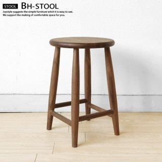 スツール 木製 オーク材、ウォールナット材の2素材から選べる直径28cmの丸い板座のスツール BHシリーズ
