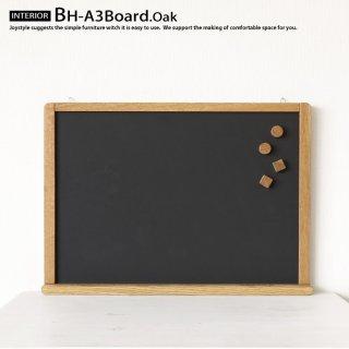 黒板 ミニ黒板 オーク材 オーク無垢材 A3サイズの黒板 スリット入りのチョーク置きとマグネット4個付きのメモボード BHシリーズ