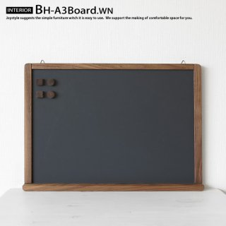 黒板 ミニ黒板 ウォールナット材 ウォールナット無垢材 A3サイズの黒板 スリット入りのチョーク置きとマグネット4個付きのメモボード BHシリーズ