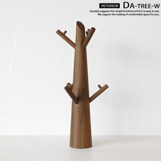 ネックレスやキーオルダーの集いにオススメの木製ツリー 収納ツリースタンド【まとめ買いでお得!3個まで送料一律】ウォールナット材 ウォールナット無垢材 オイル仕上げ DAシリーズ
