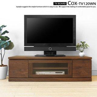 テレビボード テレビ台 受注生産商品 幅120cm ウォールナット材 木製 ガラス扉 ウォールナット無垢材 高級感が魅力 COX-120WN