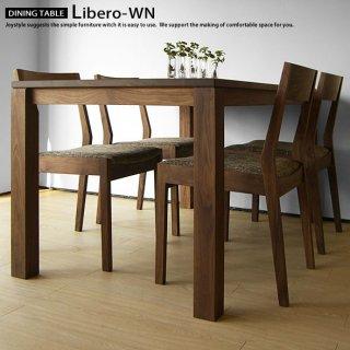 ダイニングテーブル 受注生産商品 サイズ、塗装が選べるカスタムテーブル ウォールナット材 シンプルデザイン ウォールナット無垢材 Libero-WN(※チェア別売)