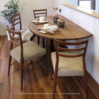 半円形テーブル カウンターテーブル ダイニングテーブル 受注生産商品 ウォールナット無垢材 幅135cm 幅150cm MARCO-WN(※チェア別売)