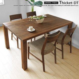 ダイニングテーブル受注生産商品 幅120cm 130cm 140cm 150cm 160cm 180cm 190cm 200cmからサイズオーダー可能 ウォールナット無垢材 THICKET