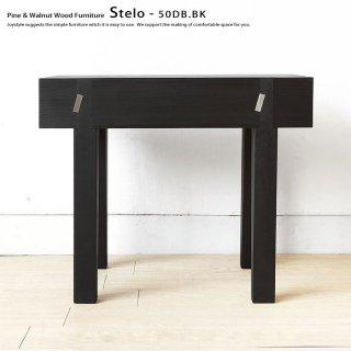 国産 日本製 受注生産 パイン無垢材とウォールナット無垢材を使用したブラックカラーのダイニングベンチ 幅50cm STELO