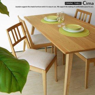 ダイニングテーブル 受注生産商品 幅120〜200cm サイズオーダー ナラ無垢材 北欧テイスト ナラ材 北欧家具 CIMA-TABLE