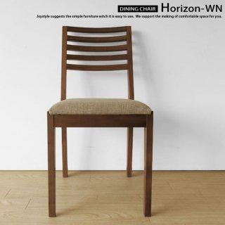 ダイニングチェア 受注生産商品 ウォールナット材 ウォールナット無垢材 木製椅子 シンプルなスタイル スタンダードなデザインのイス HORIZONーWN