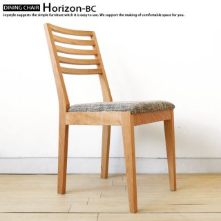 ダイニングチェア 受注生産商品 ブラックチェリー材 ブラックチェリー無垢材 木製椅子 シンプルなスタイル スタンダードなデザインのイス HORIZONーBC