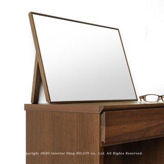 卓上ミラー 置きミラー 置き鏡 幅55cm×高さ40cm ウォールナット材 木製フレーム