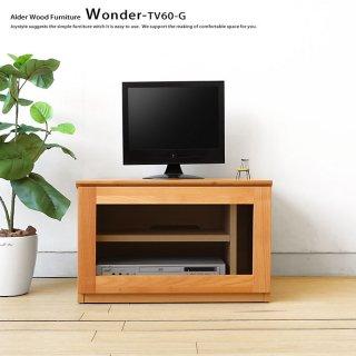 幅60cm アルダー材 アルダー無垢材 コンパクトなテレビ台 ガラス扉タイプのユニットテレビボード 木製テレビ台 ユニット家具 ガラス扉