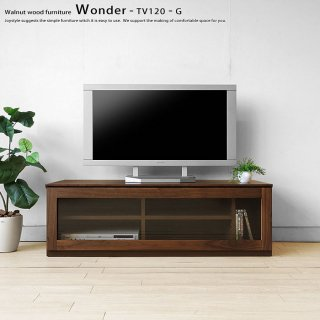テレビ台 ガラス扉のユニットテレビボード 開梱設置配送 幅120cm ウォールナット材 ウォールナット無垢材 木製 ユニット家具 無垢天板は納期30日