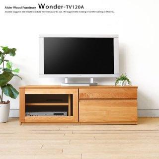 テレビ台  幅120cm アルダー材   引き出しユニットガラス扉ユニットテレビボード 木製 ユニット家具 Aタイプ