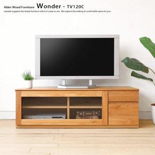 テレビボード テレビ台 開梱設置配送 幅120cm アルダー材 アルダー無垢材 引き出しユニットとガラス扉ユニットを組み合わせたユニット家具 Cタイプ