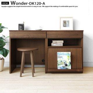 幅120cm ウォールナット材 ウォールナット無垢材 木製机 書斎机 デスク ブックシェルフを組み合わせたユニットデスク(※チェア別売)
