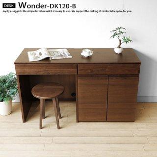 幅120cm ウォールナット材 ウォールナット無垢材 木製机 書斎机 デスク 飾り棚を組み合わせたユニットデスク(※チェア別売)