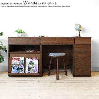 パソコンデスク 飾り棚とマガジンラックを組み合わせたユニットデスク 幅150cm ウォールナット材 ウォールナット無垢材 木製机 書斎机 WONDER-DK150-E(※チェア別売)