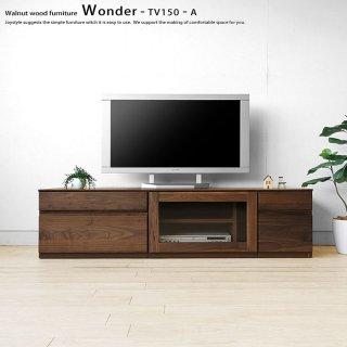 テレビ台 引き出しとガラス扉のユニットテレビボード ユニット家具 開梱設置配送 ウォールナット材 ウォールナット無垢材 木製 WONDER-TV150-A