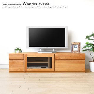 開梱設置配送 幅150cm アルダー材 アルダー無垢材 2サイズの引き出しとガラス扉ユニットを組み合わせたユニットテレビボード ユニット家具 WONDER-TV150 Aタイプ
