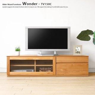 テレビボード テレビ台 ユニット家具 開梱設置配送 幅150cm アルダー材  引き出しとガラス扉ユニット WONDER-TV150 Cタイプ