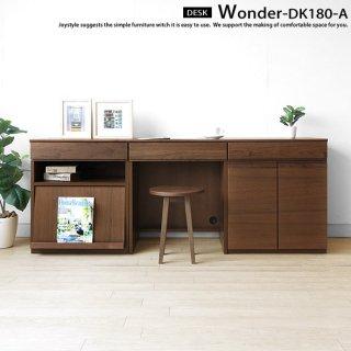 木製机 書斎机 パソコンデスク 開き戸とマガジンラックを組み合わせたユニットデスク 幅180cm ウォールナット材 ウォールナット無垢材 WONDER-DK180-A