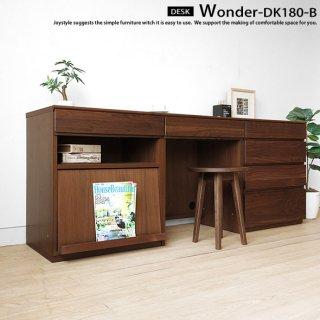 木製机 書斎机 パソコンデスク 引き出しとマガジンラックを組み合わせたユニットデスク 幅180cm ウォールナット材 ウォールナット無垢材 WONDER-DK180-B