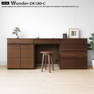 木製机 書斎机 パソコンデスク 引き出しと飾り棚を組み合わせたユニットデスク 幅180cm ウォールナット材 ウォールナット無垢材 WONDER-DK180-C