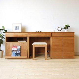 木製机 書斎机 パソコンデスク キャビネットとブックシェルフを組み合わせたユニットデスク 幅180cm アルダー材(※チェア別売)