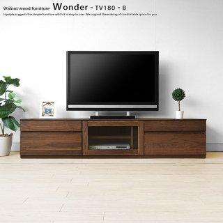 テレビ台 引き出しとガラス扉のユニットテレビボード ユニット家具 開梱設置配送 ウォールナット材 木製 WONDER-TV180-B※無垢天板は納期30日