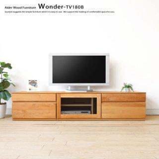 ユニットテレビボード 木製テレビ台 ユニット家具 開梱設置配送 幅180cm アルダー材 引き出しやガラス扉ユニット WONDER-TV180 Bタイプ