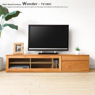 ユニットテレビボード 木製テレビ台 ユニット家具 開梱設置配送 幅180cm アルダー材 引き出しやガラス扉ユニットWONDER-TV180 Cタイプ