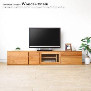 ユニットテレビボード 木製テレビ台 ユニット家具 開梱設置配送 幅210cm アルダー材  引き出しやガラス扉ユニット WONDER-TV210 Bタイプ