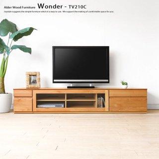 ユニットテレビボード 木製テレビ台 ユニット家具 開梱設置配送 幅210cm アルダー材   引き出しやガラス扉ユニット WONDER-TV210 Cタイプ