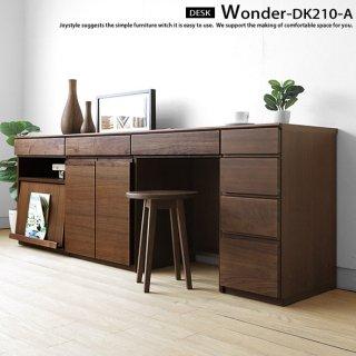 木製机 書斎机 パソコンデスク 開き戸とマガジンラックと引き出しを組み合わせたユニットデスク 幅210cm ウォールナット材 ウォールナット無垢材 WONDER-DK210-A